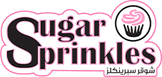 شوقر سبرينكلز - Sugar Sprinkles